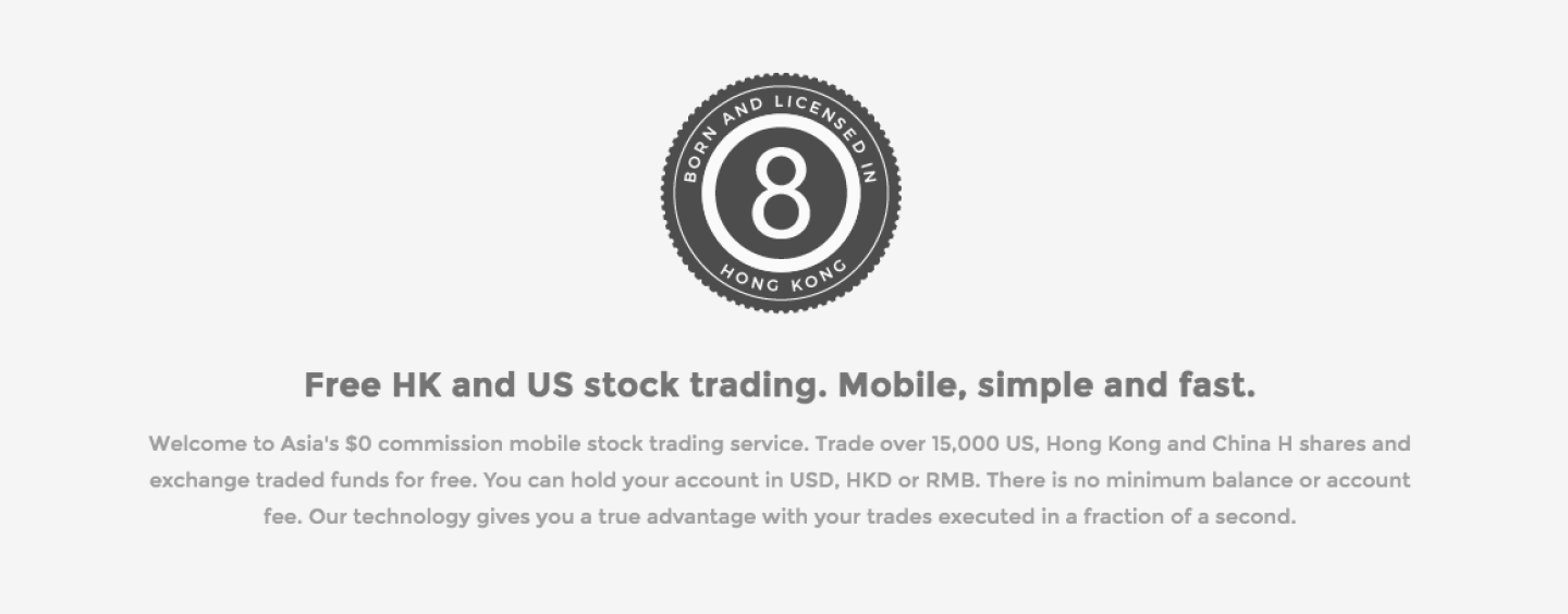 Asia's First Free Stock Trading App