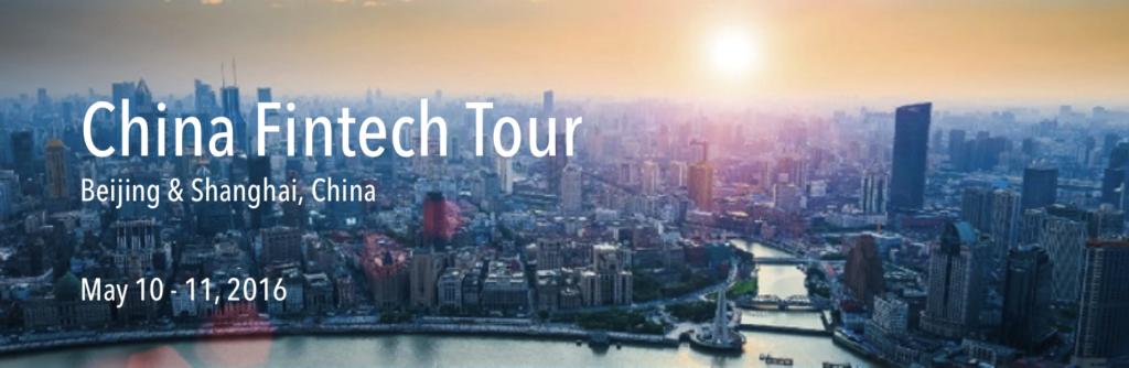 China Fintech Tour 2016