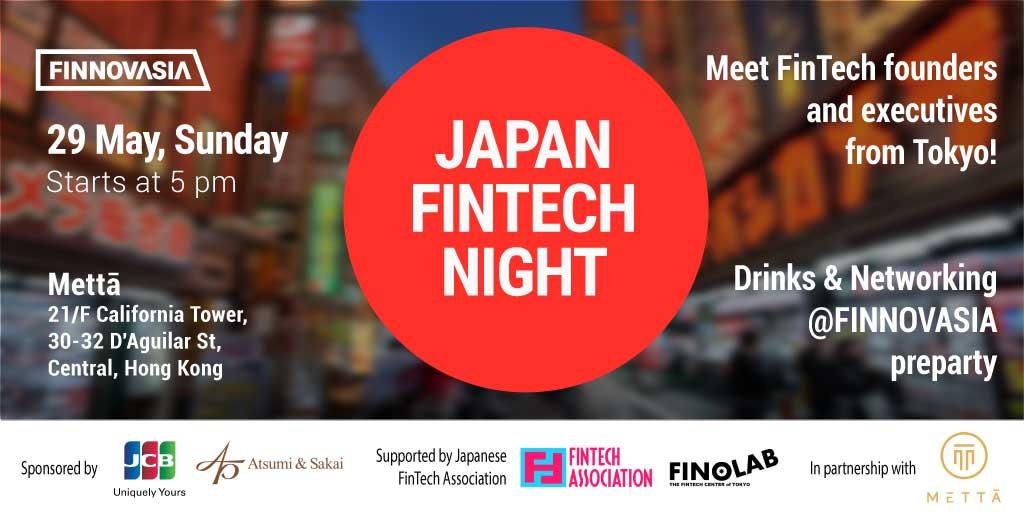 FINNOVASIA Japan FinTech Night
