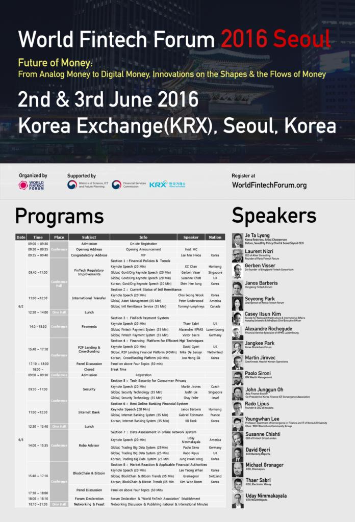 first fintech event in south korea world finech forum seoul