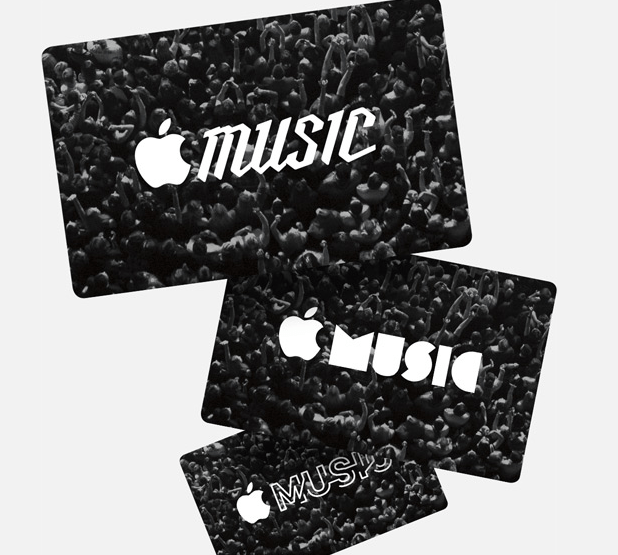 apple music strategic product with growth