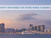 Preparing for 2020: Hong Kong Financial Services' Top 5 Priority Responses
