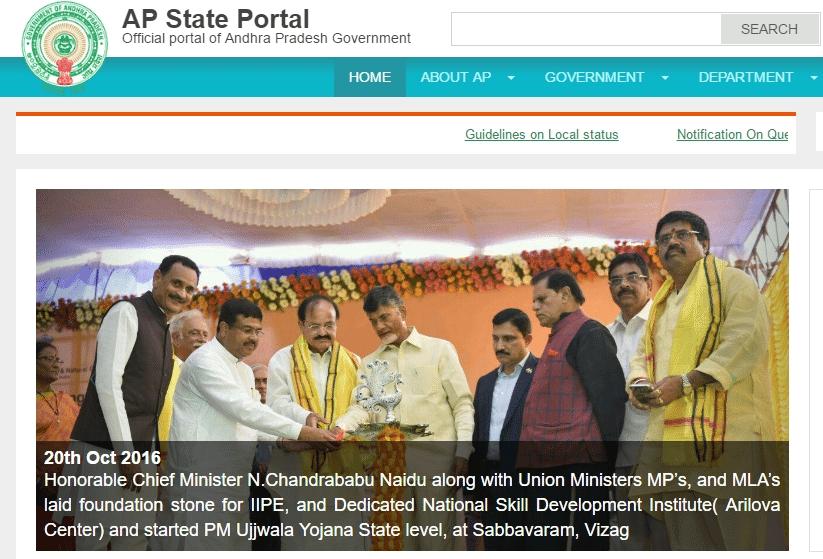 Government of Andhra Pradesh (GoAP)