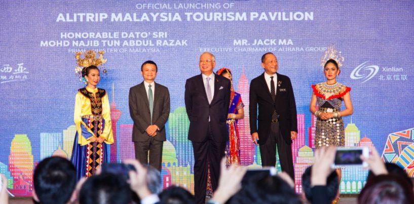 Alibaba Founder Appointed As Malaysia's Digital Economy Advisor Amid Digital Free Trade Zone Initiative