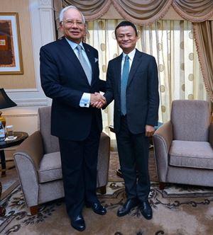 BEIJING, 4 Nov -- Malaysia's Prime Minister Datuk Seri Najib Tun Razak, and Jack Ma, Founder and Executive Chairman of Alibaba Group -- Photo via BERNAMA (2016) HAK CIPTA TERPELIHARA