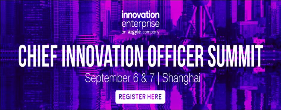 Chief-Innovation-Officer-Summit-Shanghai