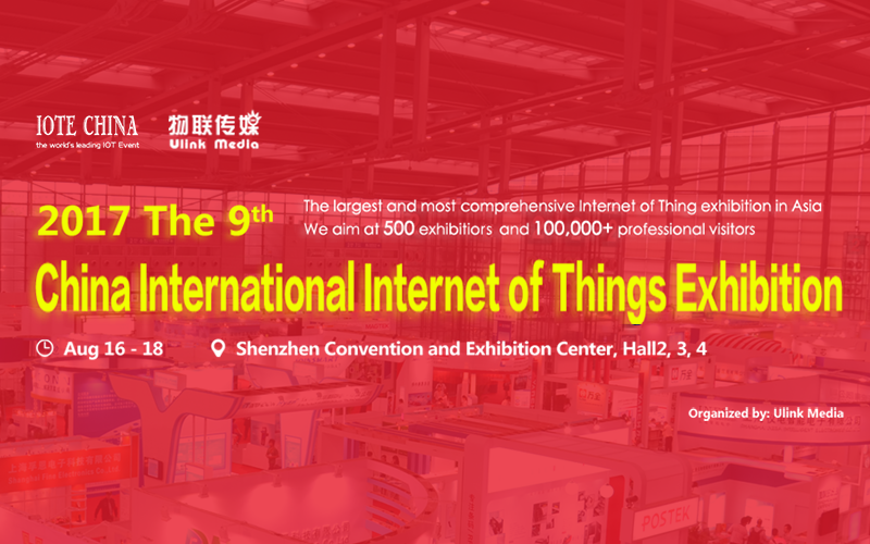 IOTE-China-International-internet-of-things-exhibitions