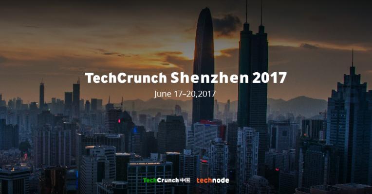 TechCrunch Shenzhen 2017