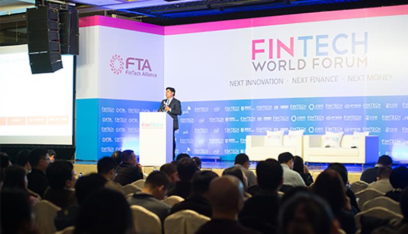 The-FinTech-World-Forum-Beijing-2017