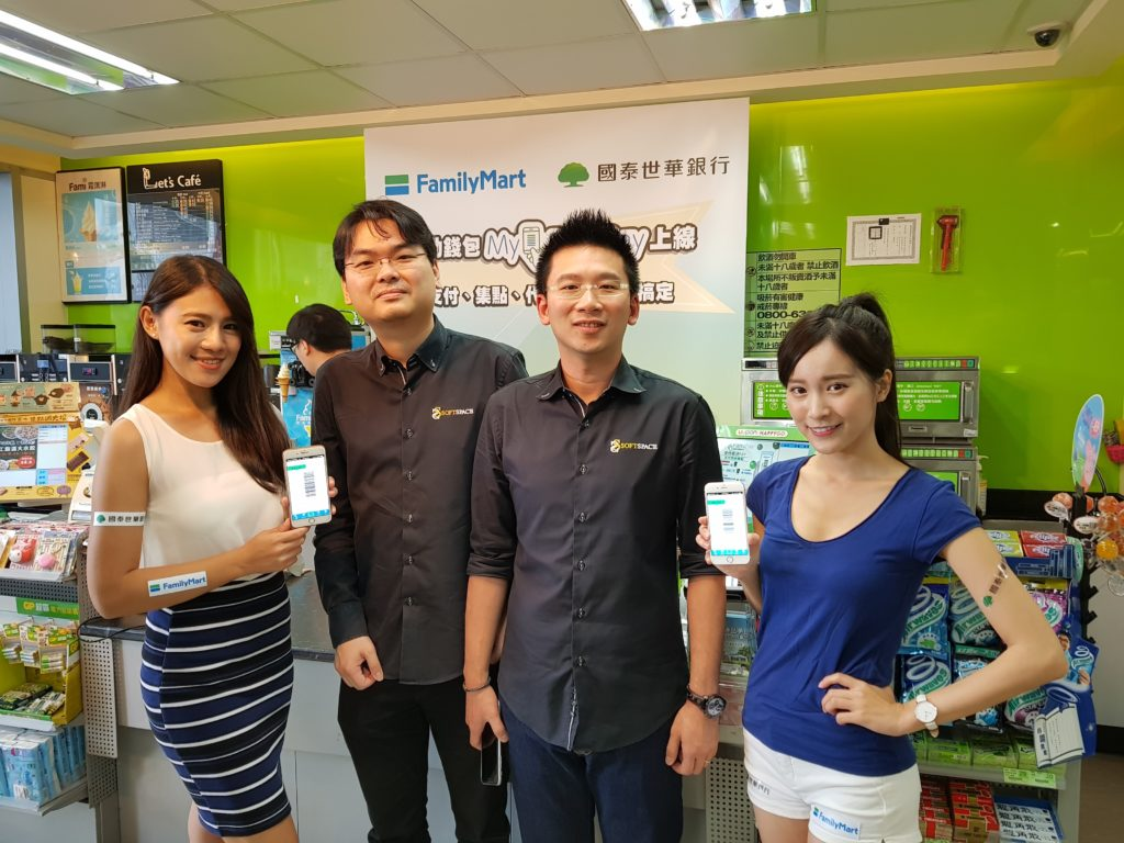 Soft Space Launch My FamiPay with FamilyMart Taiwant