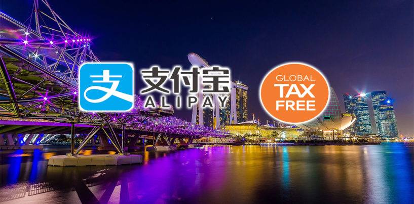 Alipay partners Global Tax Free to roll out tax refund service in Singapore, a first in Southeast Asia