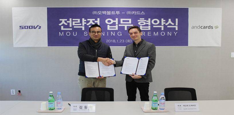 Korean Ad Agency 500V2 and Community Platform Cards form Partnership