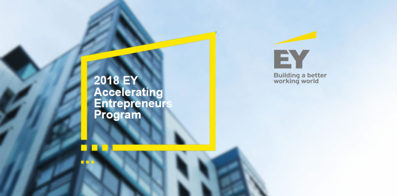 Singapore Fintech Company Selected for EY's Accelerator Programme