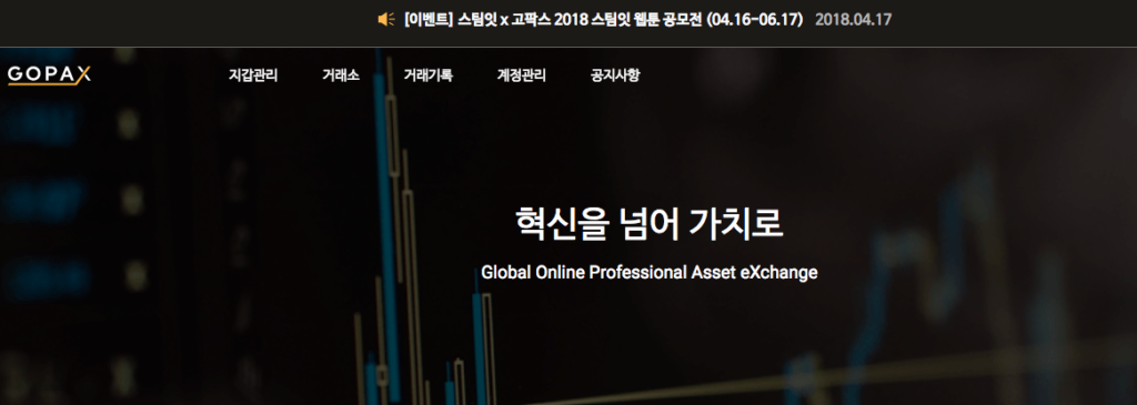 GoPax Korean Cryptocurrency Exchanges