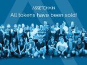 Acudeen Completes $35M Digital Token Sale