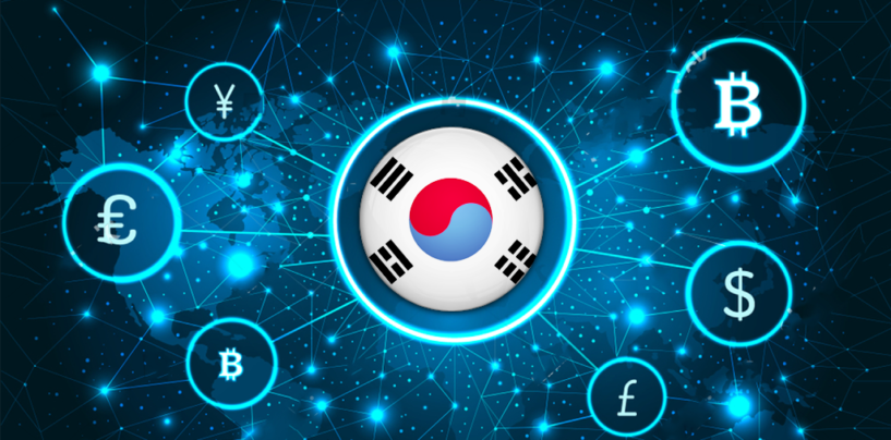 """South Korea: Regulation on Crypto Exchanges Becomes """"Urgent"""""""