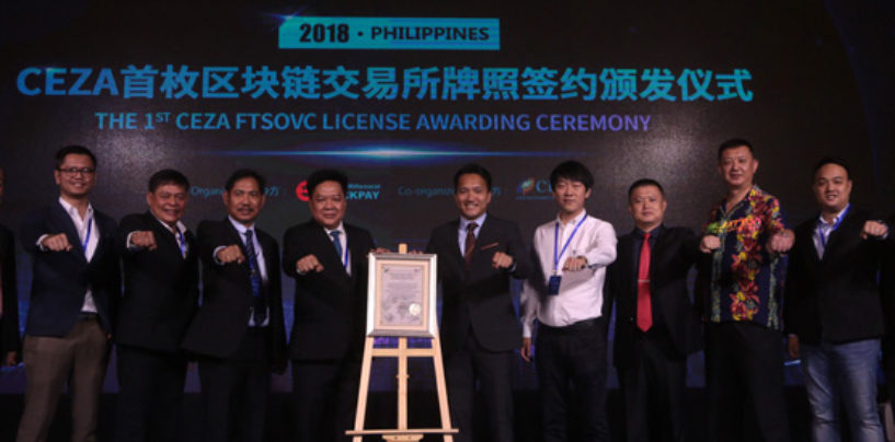 Philippines: CEZA Issues First Crypto Trade License To HK Firm Quickpay