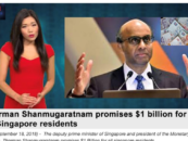 MAS Warns Public Against Websites Faking DPM Tharman's Quotes to Sell Bitcoin