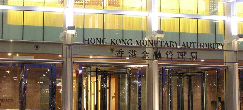 Challenger Banks in Asia - HKMA Virtual Banking License