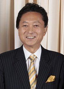 Prime Minister Hatoyama