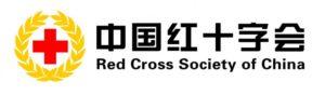 Qingdao Red Cross Medical Corps