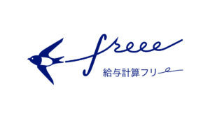 Top Funded Fintech Japan Freee