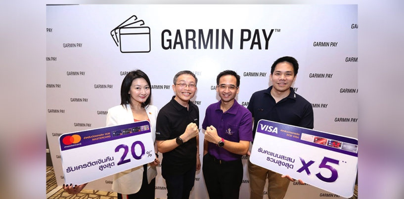 """In Thailand you can Pay now with your Smartwatch """"Garmin Pay"""""""