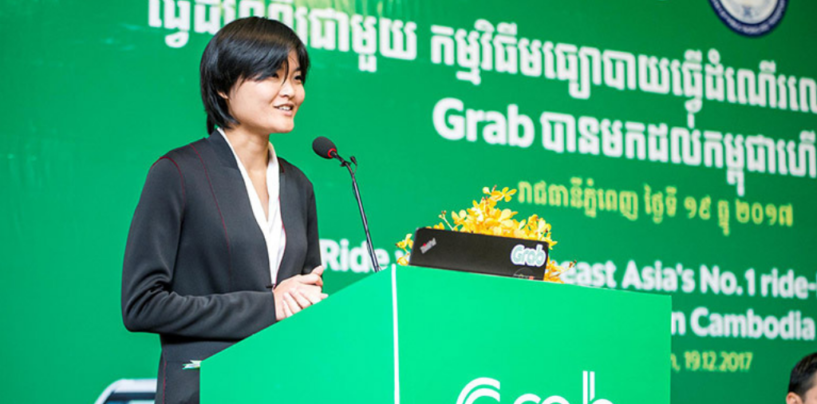 Is Cambodia The Next Stop for Grab's E-Wallet?