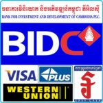 bidc bank