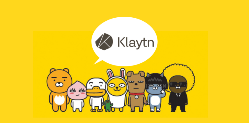 Raising US$90 Mil From a Private Round, Kakao's Ground X Now Opens ICO to The Public