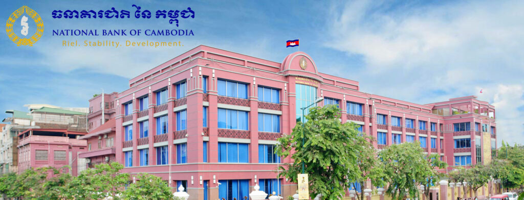 Central Bank Backed Digital Currency Blockchain Central Bank of Cambodia