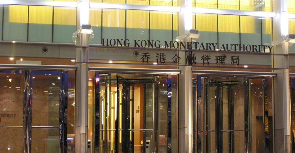 Central-Bank-Backed-Digital-Currency-Blockchain-Hong_Kong_Monetary_Authority.jpg