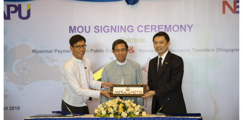 Singapore's NETS to Assist Myanmar in Implementing Universal QR Payment
