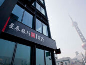 DBS Launches Multi-Tier Financing Facility Blockchain Platform in China