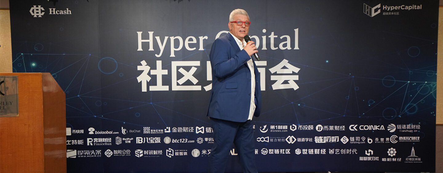 HyperCapital Announces Plans To Build The World's Strongest Blockchain Community Alliance and Ecosystem