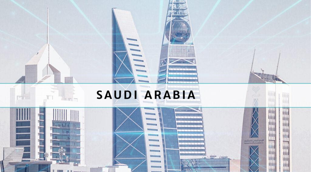 Open Banking Saudi Arabia
