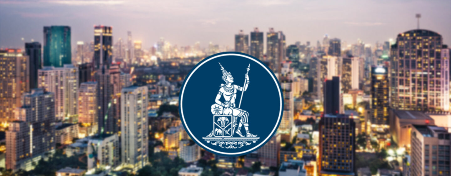 Bank of Thailand Revealed Plans To Focus on Retail Digital Currency Next