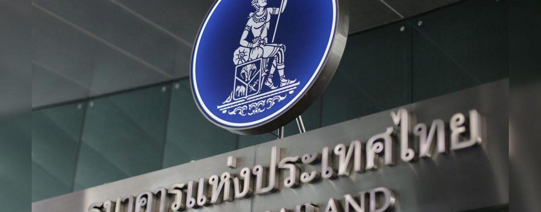 Thai Regulator Cautions Public That Cryptocurrencies Are Not Legal Tender