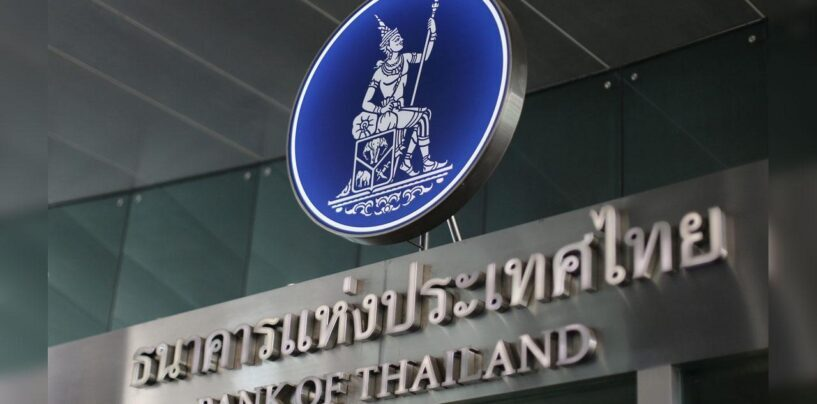 Thai Central Bank Set To Test Retail Digital Currencies in 2022